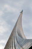 Monumento de la astronáutica Fotografía de archivo libre de regalías