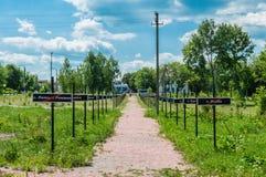 Monumento de la ciudad de Chernóbil Foto de archivo