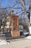 Monumento de la cruz-khachkar en la ciudad de Vologda, Rusia Imágenes de archivo libres de regalías