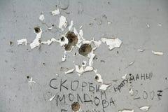 Monumento de la escuela de Beslán, donde estaba el attentado terrorista en 2004 Imagenes de archivo