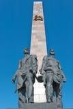 Monumento de la guerra Imagen de archivo
