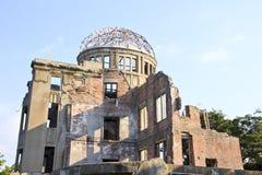 Monumento de la paz de Hiroshima Foto de archivo