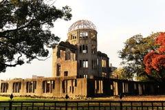 Monumento de la paz de Hiroshima Fotos de archivo libres de regalías