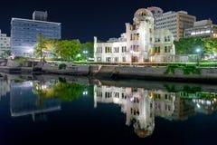 Monumento de la paz de Hiroshima, Japón Fotos de archivo