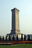 Monumento de la Plaza de Tiananmen imagen de archivo