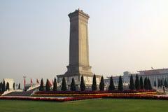 Monumento 2 de la Plaza de Tiananmen imagen de archivo libre de regalías
