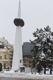 Monumento de la revolución Fotos de archivo libres de regalías