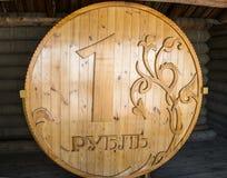 Monumento de la rublo de madera Foto de archivo libre de regalías