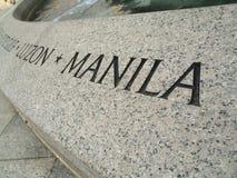 Monumento de la Segunda Guerra Mundial - Luzon, Manila Imagenes de archivo