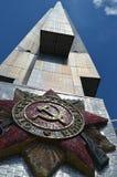 Monumento de la victoria Fotografía de archivo libre de regalías