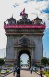Monumento de la victoria de Patuxai en Vientian fotos de archivo