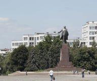 Monumento de Lenin no quadrado da liberdade Imagem de Stock Royalty Free