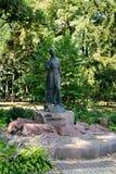 Monumento de Lesia Ukrainka, Kiev Fotos de Stock
