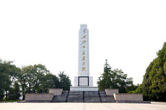 Monumento de los mártires Imagen de archivo libre de regalías