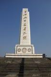 Monumento de los mártires Fotos de archivo libres de regalías