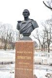 Monumento de Mikhail Yurjevich Lermontov Foto de Stock