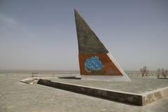 Monumento de Muynak Imagem de Stock