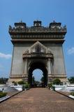 Monumento de Patuxai Imagens de Stock Royalty Free