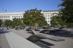 Monumento de Pentágono Fotos de archivo