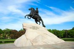 Monumento de Peter I imagen de archivo libre de regalías