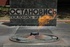 Monumento de Pyatigorsk Foto de archivo