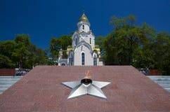 Monumento de Rússia vladivostok imagem de stock royalty free
