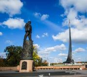 Monumento de Sergei Korolev en callejón de los cosmonautas en Moscú Sergei Korolev era diseñador soviético de los motores espacia Fotografía de archivo