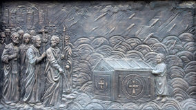 Monumento de St Cyril y Methodius en Skopje imágenes de archivo libres de regalías