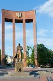 Monumento de Stepan Bandera Imagen de archivo libre de regalías