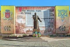 Monumento de Taras Shevchenko em Chernivtsi, Ucrânia Fotografia de Stock