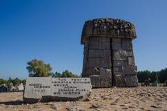 Monumento de Treblinka Fotografía de archivo