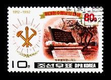 Monumento de Turubong, 80th aniversário do nascimento do serie de Kim Il Sung, cerca de 1992 Imagens de Stock