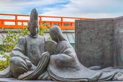 Monumento de 'Uji-Jujo' en Kyoto Foto de archivo libre de regalías