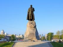 Monumento de Yerofey Khabarov en Jabárovsk, Rusia Foto de archivo libre de regalías