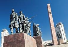 Monumento del bloqueo de WWII en St Petersburg, Rusia Imágenes de archivo libres de regalías