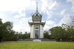 Monumento del campo de la matanza Foto de archivo libre de regalías