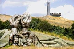Monumento del comunista de Buzludzha fotografía de archivo libre de regalías