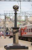 Monumento del extremo del ferrocarril transiberiano Fotografía de archivo libre de regalías