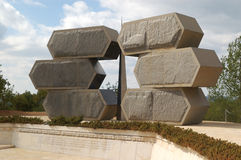 Monumento del holocausto Imagen de archivo libre de regalías