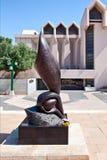 Monumento del holocausto en la cerveza-Sheva, Israel Fotos de archivo