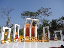Monumento del martire di Barguna (Bangladesh), lo Shaheed Minar Fotografia Stock