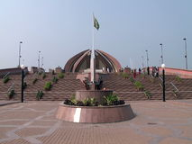 Monumento del Pakistan a Islamabad, Pakistan archivi video