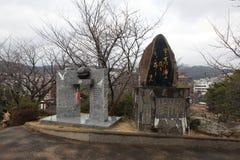 Monumento del pianeta di pace, Nagasaki (Giappone) Fotografie Stock