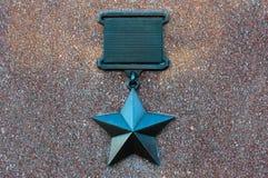 Monumento del premio di seconda guerra mondiale Fotografia Stock Libera da Diritti