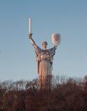 Monumento della patria a Kiev Immagine Stock