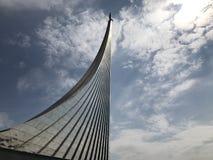 Monumento di Gžatsk del razzo di Stella immagine stock libera da diritti