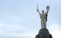 Monumento di guerra a Kiev Ucraina Fotografie Stock Libere da Diritti