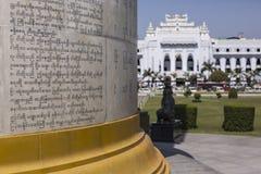 Monumento di indipendenza Fotografia Stock Libera da Diritti