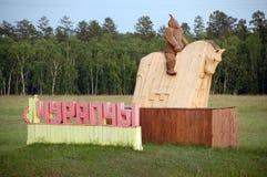 Monumento di legno ad entroterra Russia della strada principale di Kolyma Fotografie Stock