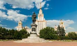 Monumento di Lomonosov Fotografia Stock Libera da Diritti